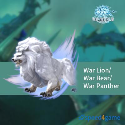 Buy FFXIV Mount, War Lion/War Bear/War Panther Boosting
